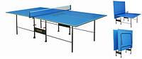 Теннисный стол Boxer ST-B