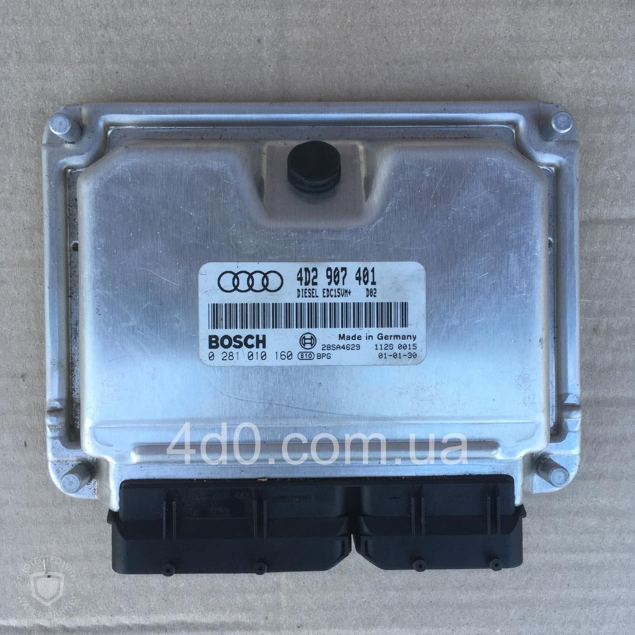 4D2907401 Блок управління двигуном на Audi 2.5 Disel