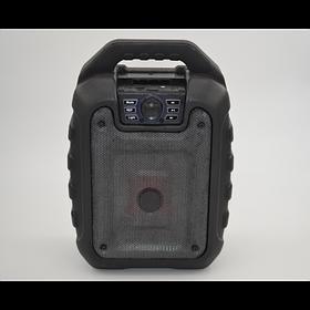 Портативная светомузыкальная колонка-чемодан Multimedia В11