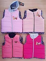 Демисезонная жилетка   для детей 5-8 лет. Маломерят .Турция.Оптом, фото 1