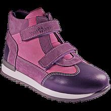 Кросівки ортопедичні Форест-Орто для дівчаток