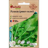 Семена Руккола Рокет-салат 10 граммов Традиция
