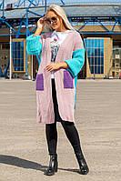 Кардиган вязанный цветной Оверсайз (5 расцветки), фото 1