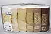 Метрові турецькі рушники Золотий Вензель, фото 2