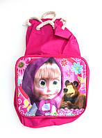 Рюкзачек для малышей