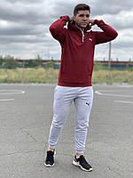 Мужской спортивный костюм Puma (пума) - Бордовая худи и серые штаны  / Весна-осень