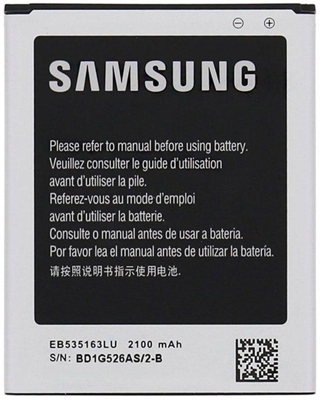 Аккумулятор Samsung i9082 Galaxy Grand / EB535163LU (2100 mAh) Original