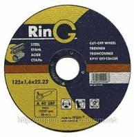 Зачистной шлифовальный  круг  по металлу RinG (РИНГ) 230 х 6 х 22