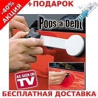 Motor UP Pops-a-Dent профессиональный набор для рихтовки кузова автомобиля + монопод для селфи