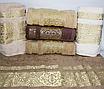 Метровые турецкие полотенца Золотой Вензель, фото 5