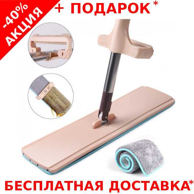 Швабра лентяйка для быстрой уборки с отжимом Spin Mop 360 с микрофиброй