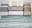 Метровые турецкие полотенца Лабиринт, фото 3