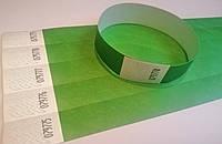 Контрольные браслеты Tyvek Зеленый (19х255мм)