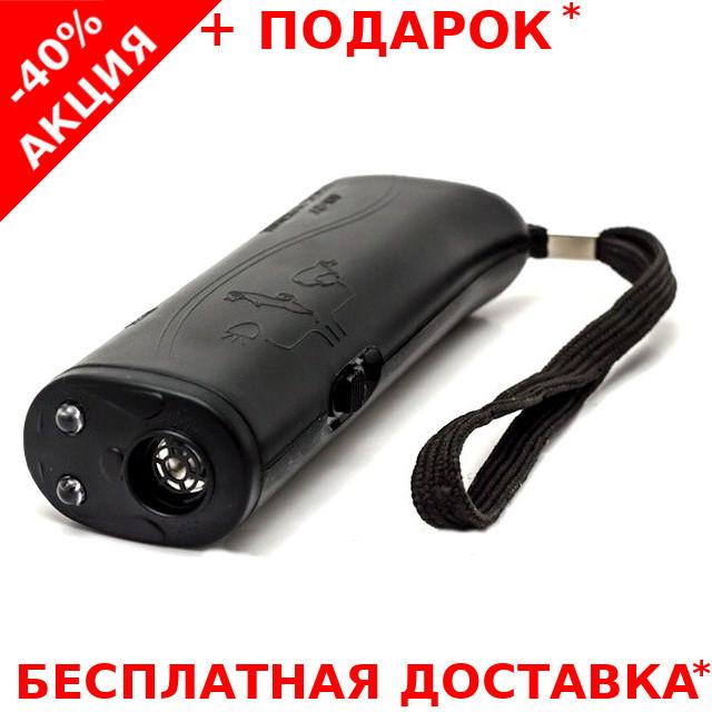 Надежный отпугиватель от собак TRS 150dB ультразвуковой с фонариком