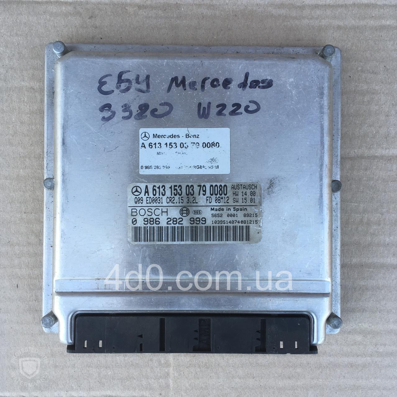 A61315303790080 Блок управління двигуном на Mercedes 3.2 CDI 0986282999