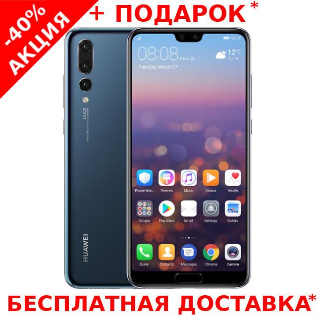 Сенсорный мобильный телефон Huawei P20 PRO Original size качественная реплика, фото 1