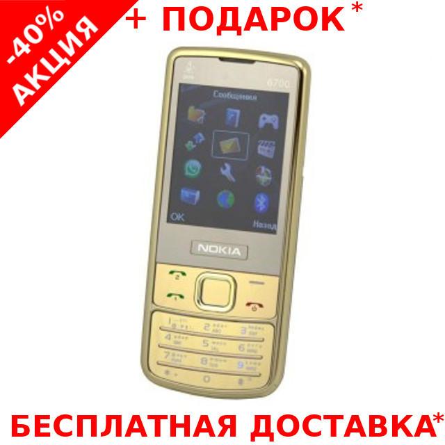 Мобильный кнопочный телефон Nokia 6700 Gold (2sim) Original size, фото 1