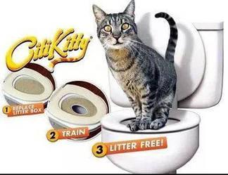 Туалет для кота Citi Kitty. Для приучення кішки до унітазу.
