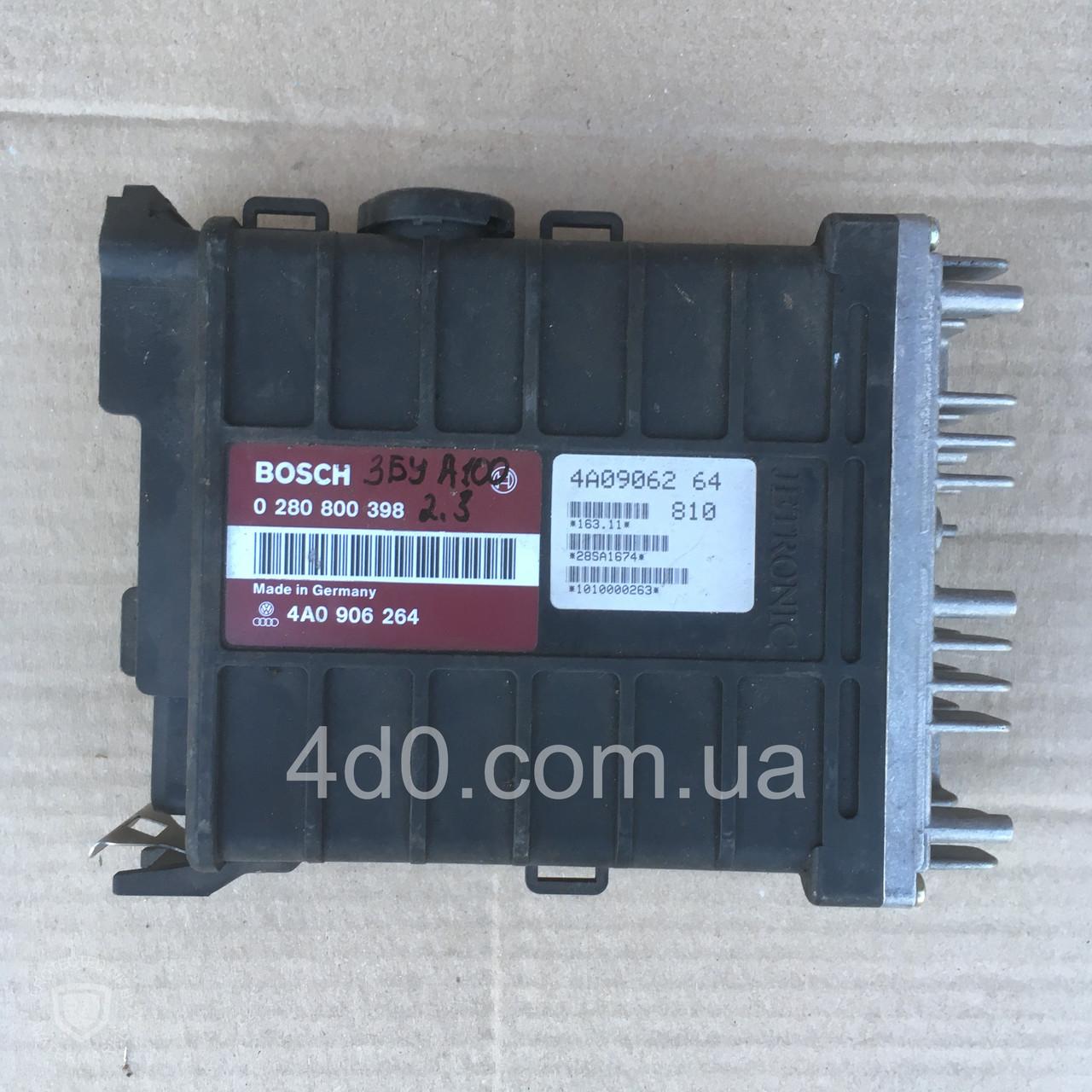 4A0906264 Блок управління двигуном на Audi 80, 100 2.3 бензин
