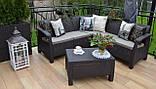 Комплект садовой мебели Allibert Corfu Relax, фото 2