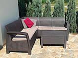 Комплект садовой мебели Allibert Corfu Relax, фото 10
