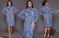 Теплое платье в большом размере размеры: 52,54,56