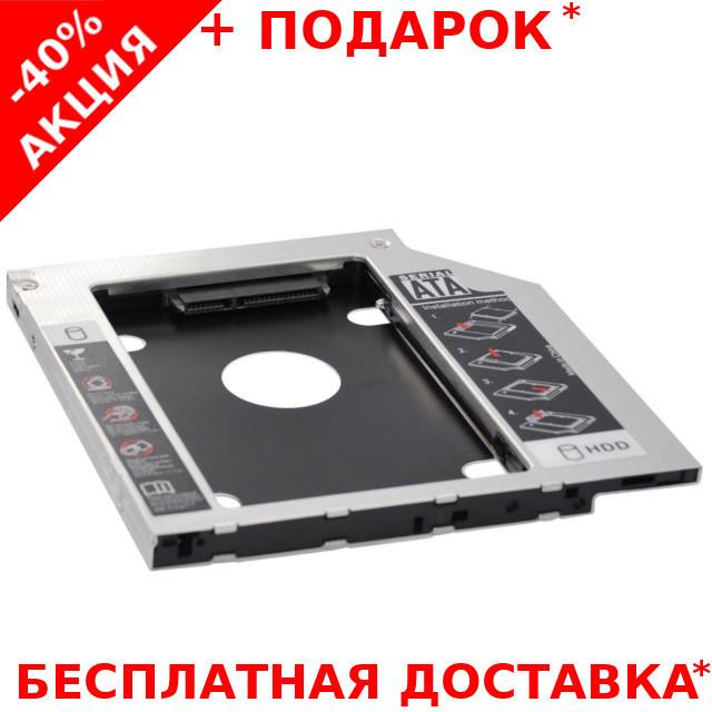 SATA 2nd HDD HD карман для жесткого диска лоток адаптер для универсального 2,5 ''9.5 мм для ноутбука