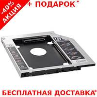 SATA 2nd HDD HD карман для жесткого диска лоток адаптер для универсального 2,5 ''9.5 мм для ноутбука, фото 1