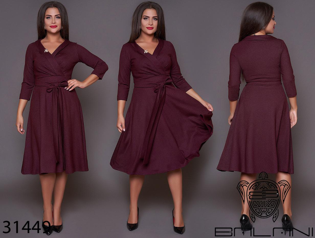 Бордовое платье с длинным рукавом в большом размере Размеры: 50,52,54,56