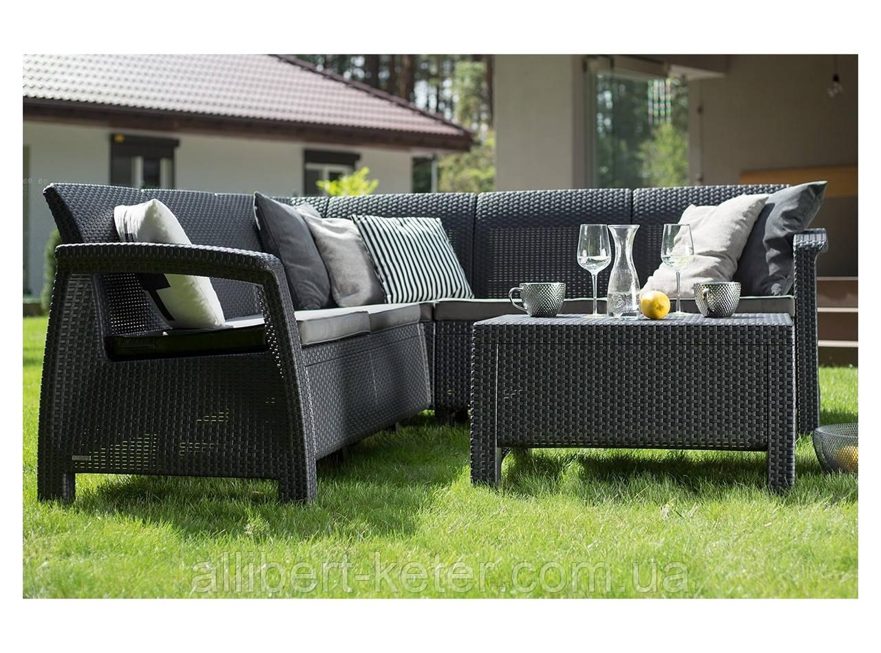 Комплект садовой мебели Keter Corfu Relax