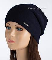 Вязанная удлиненная шапка Сан-Ремо цвет индиго