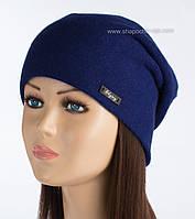 Вязаная шапка-колпак Сан-Ремо цвет сапфир