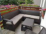 Комплект садовой мебели Curver Corfu Relax, фото 8