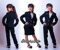 """Школьный костюм тройка для девочки""""Машенька""""(пиджак+юбка+брюки)"""