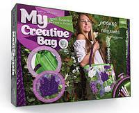 Набор для творчества «MY CREATIVE BAG» - стильная сумка СИРЕНЬ, вышитая лентами и бисером.