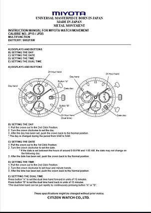 Часы мужские Guardo S03647-2, фото 2