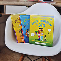 Книги на тему взросления