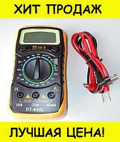 SALE! Мультиметр DT 830 L