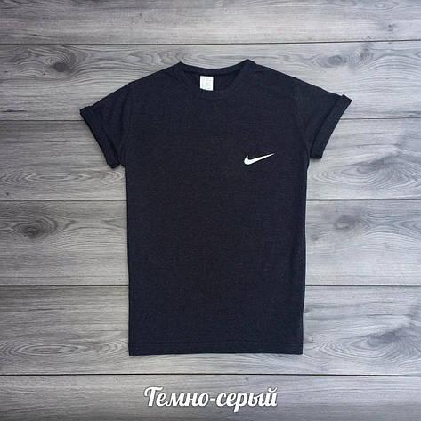 Футболка мужская - в стиле Nike темно-серый, фото 2