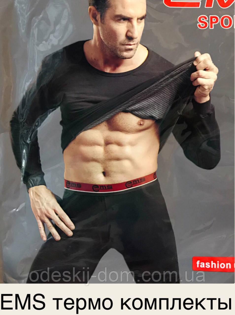 Термо белье мужское ™ EMS