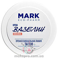 300 ml Крем Вазелин Mark EcoPharm Original