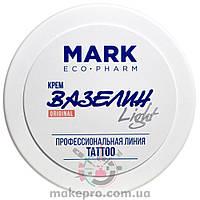 300 ml Крем Вазелин Mark EcoPharm Light