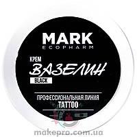 300 ml Крем Вазелин Mark EcoPharm Black