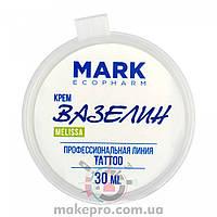 30 ml Крем Вазелин Mark EcoPharm Melissa