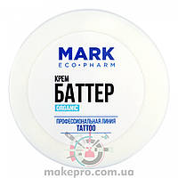 50 ml Крем Баттер Mark EcoPharm Organic