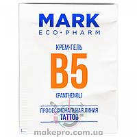 5 ml Крем-гель Mark EcoPharm B5 (пантенол)