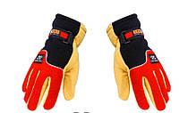 Перчатки спиннингиста , зимние перчатки  , перчатки для охоты  -20* (перчатки для рыбалки )