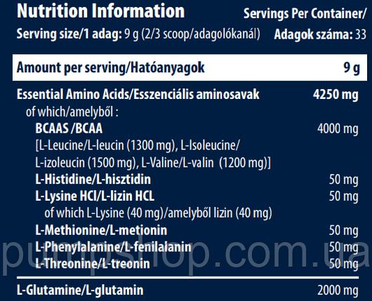 Амінокислотний комплекс + глютамін Scitec Nutrition ЕАА + Glutamine 300 г, фото 2