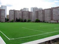 Искуственные покрытия для футбольных полей