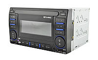 Автомагнитола UKC 9903 2DIN MP3 SD AUX 4 х 45W Черный hubnp21354, КОД: 905781